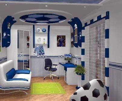football room ideas